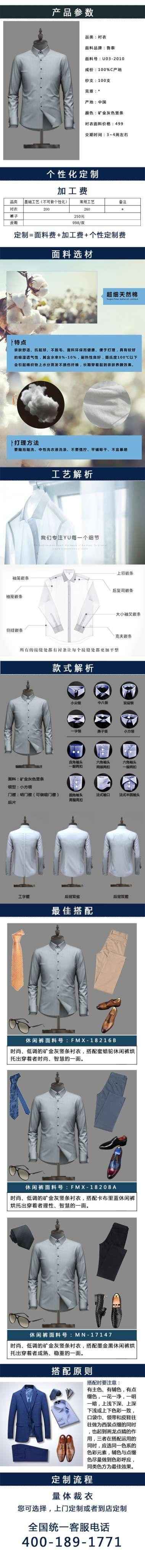 U03-2010 (2).jpg